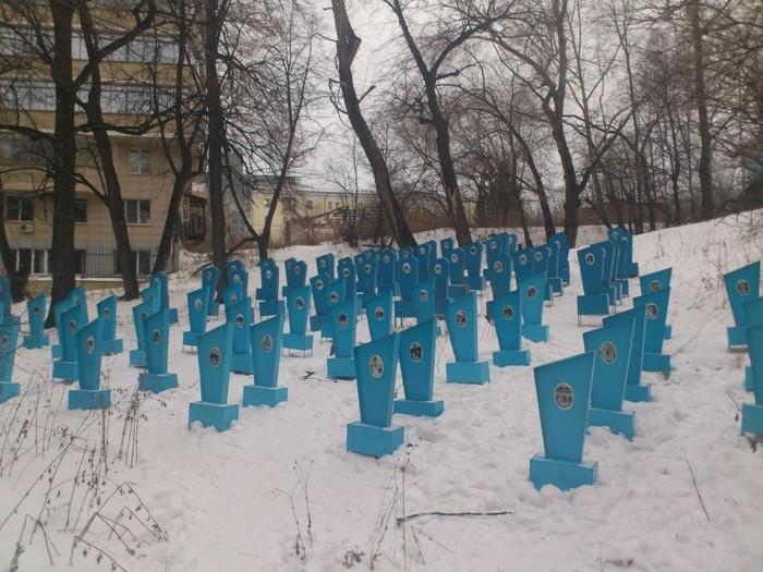 Кладбище памятников переехало в Харитоновский парк