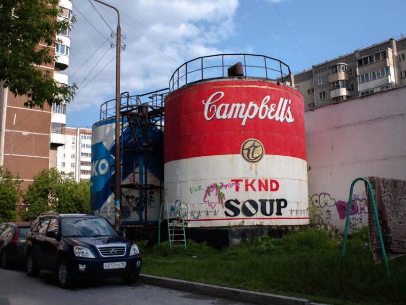 Сгущенка и суп Campbell's на Ботанике