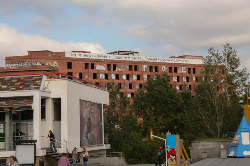 Надпись на крыше Харбина