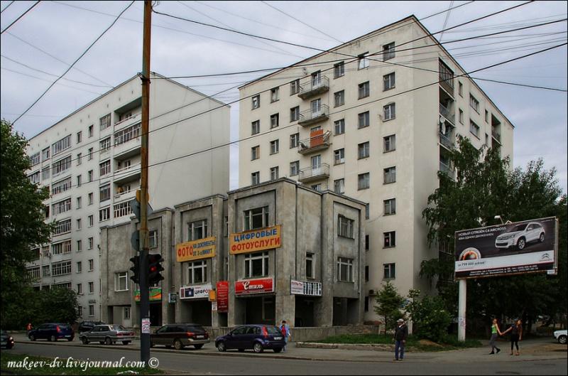 По окраинам дореволюционного города. Большакова.