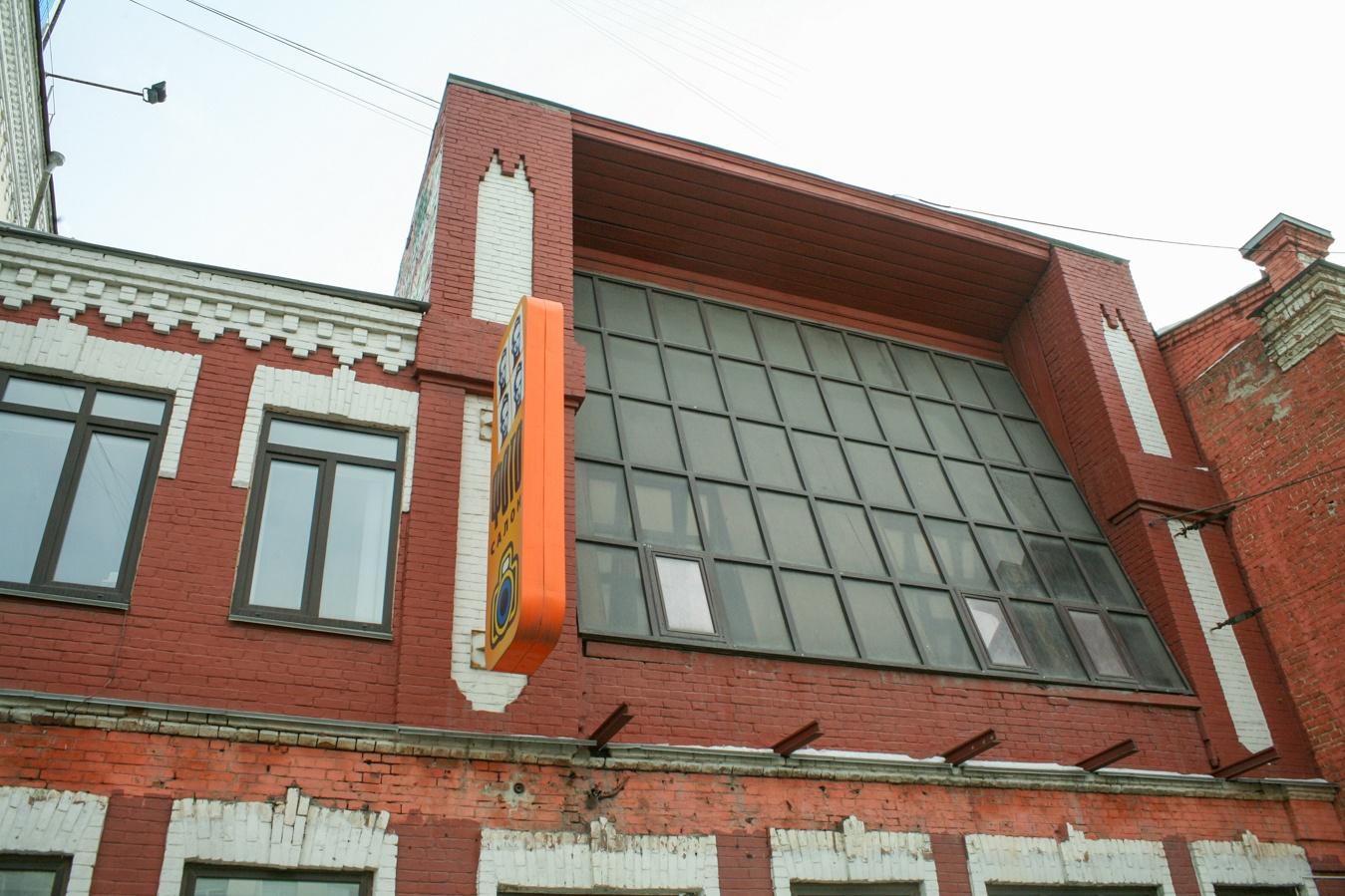 Витражное окно фотостудии