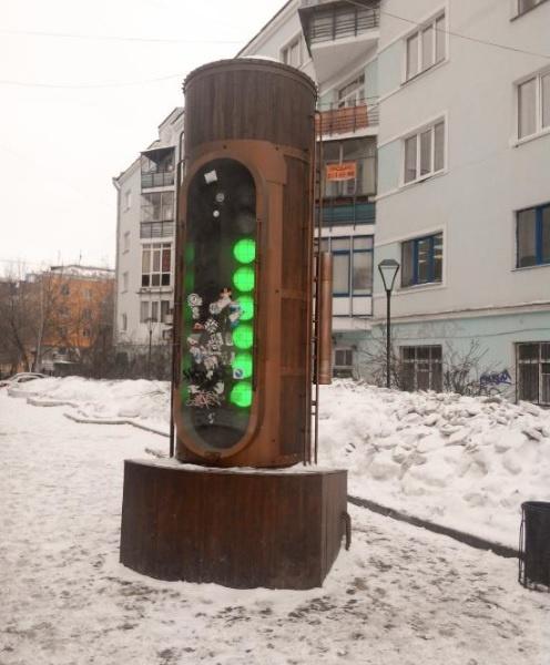Фото Orechek_nat, tripadvisor.ru