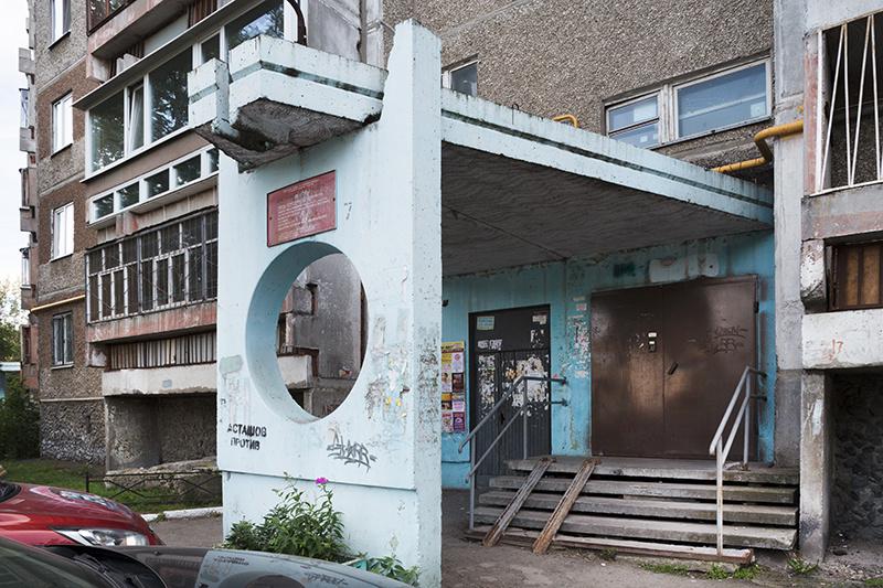 Советский жилой дом / Soviet residential block © Roberto Conte