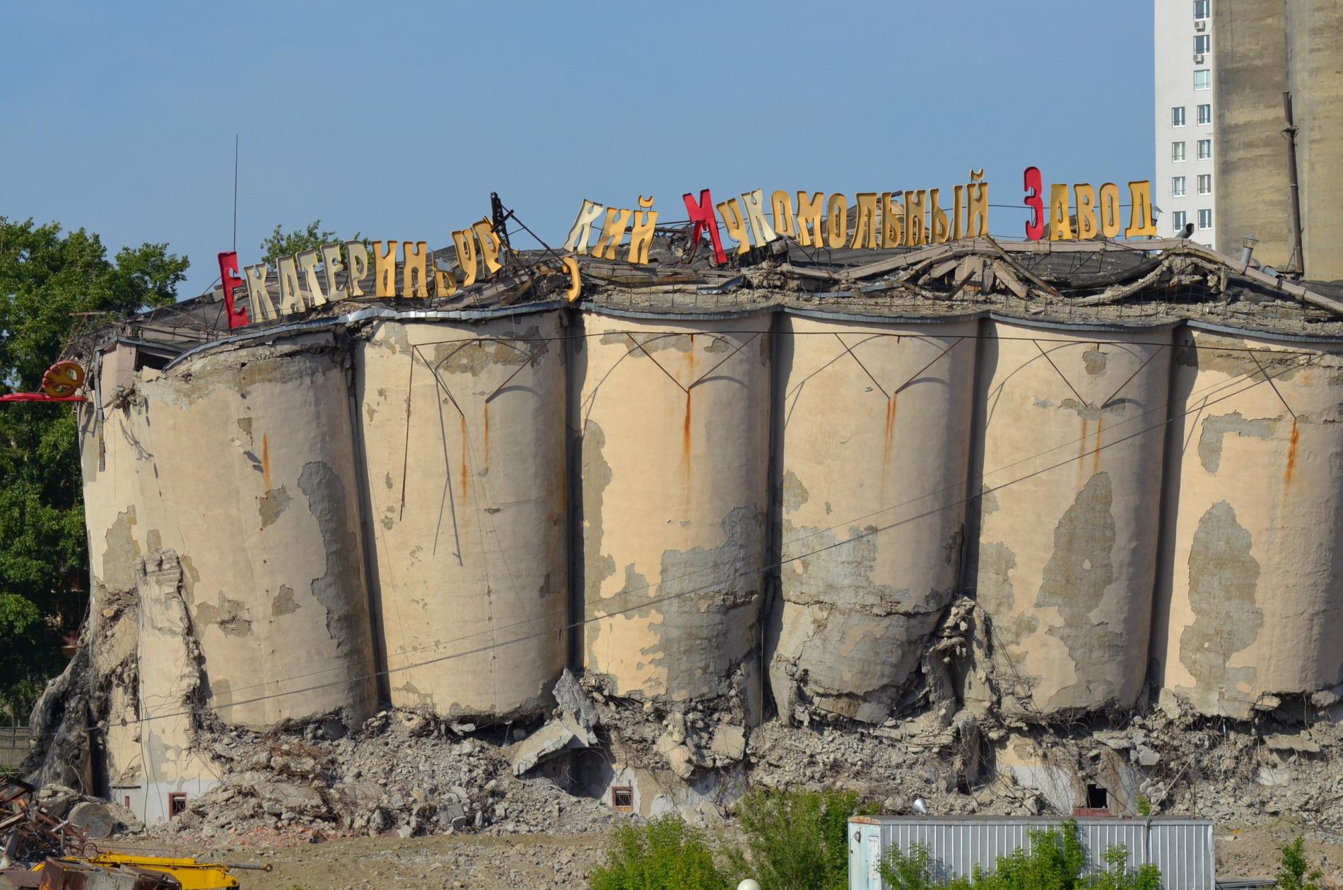 «Пляшущие буквы», фото Митрохиной Марины
