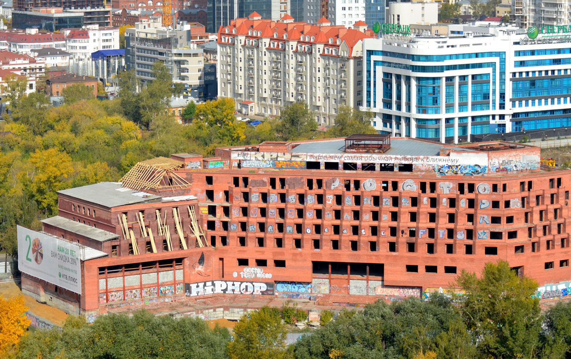 Гостиница «Дели» осенью 2016. Фото Митрохиной Марины