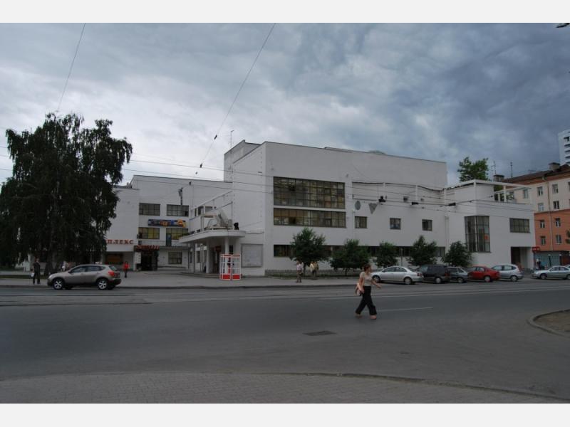 Конструктивизм - архитектурный стиль Екатеринбурга