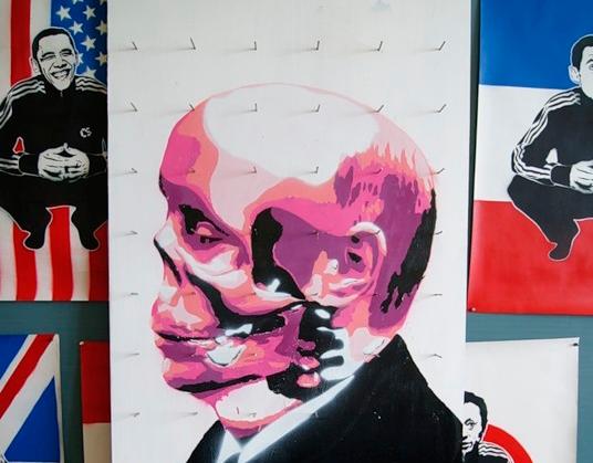 Возьми себе кусочек Путина