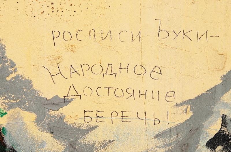 Дворик старика Букашкина