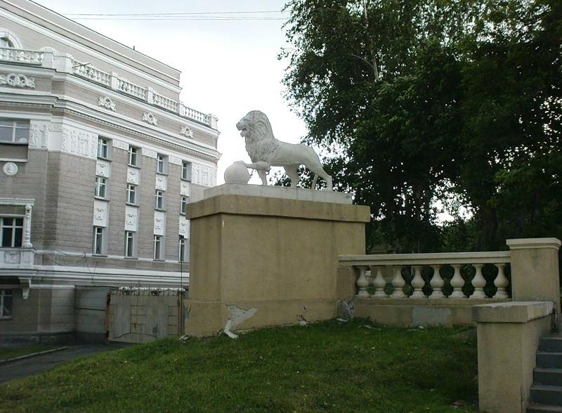 Екатеринбургские львы