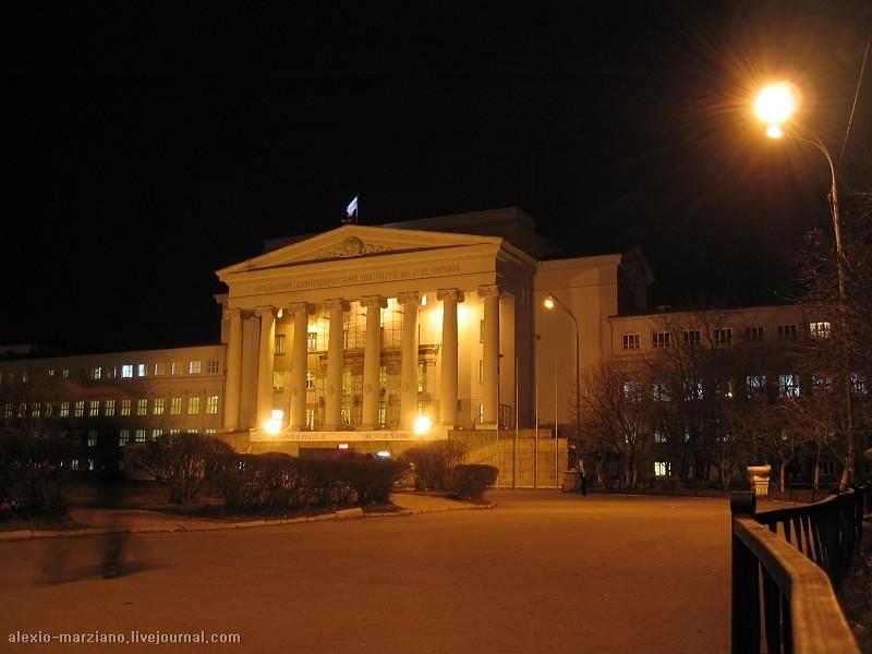 Город-университет