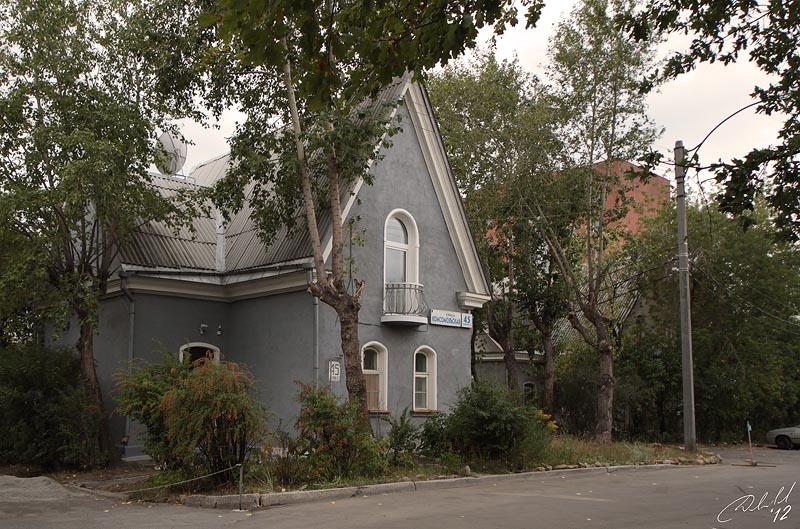 Уютные дворики Комсомольской