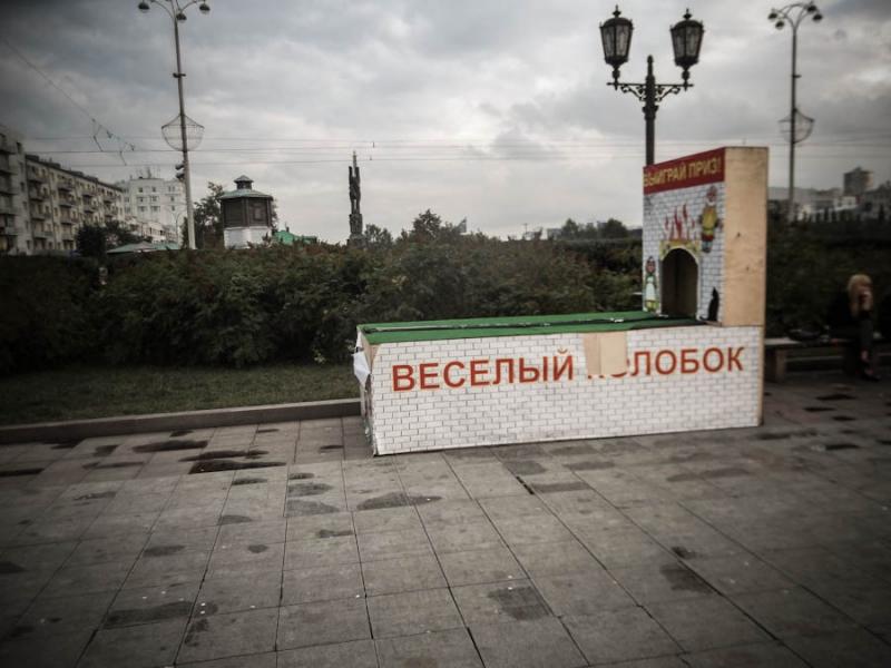 Виталий Мутко: Екатеринбург полностью готов к проведению ЧМ-2018