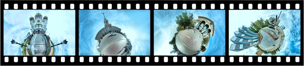 Городской фотоконкурс «Екатеринбург – это мой город!»