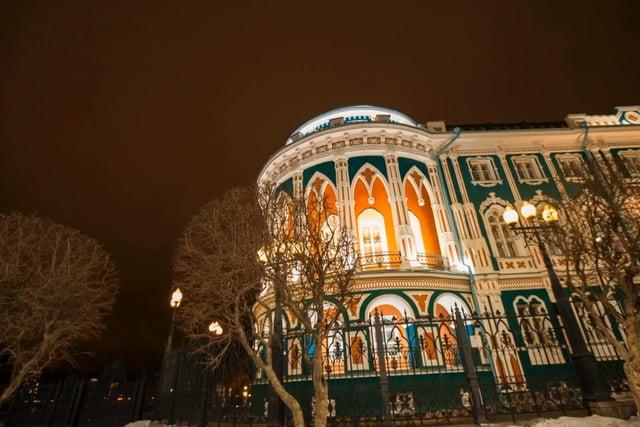 Ночной Екатеринбург в движении