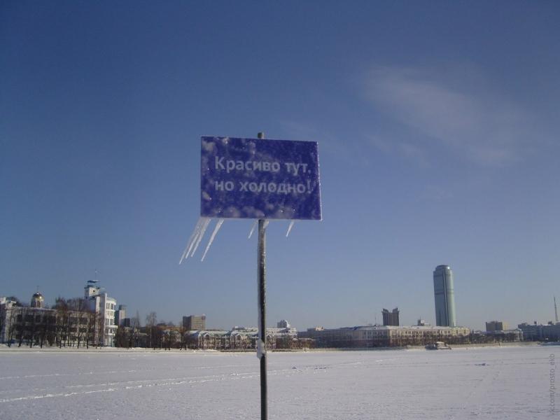 Новый интересный знак в нашем городе