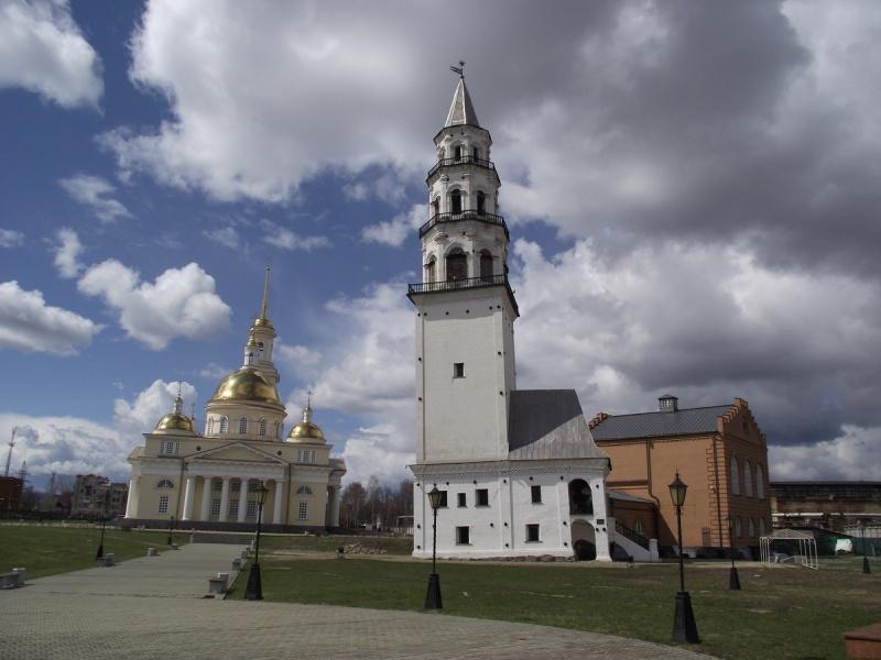 Поддержи родной Урал и Екатеринбург!