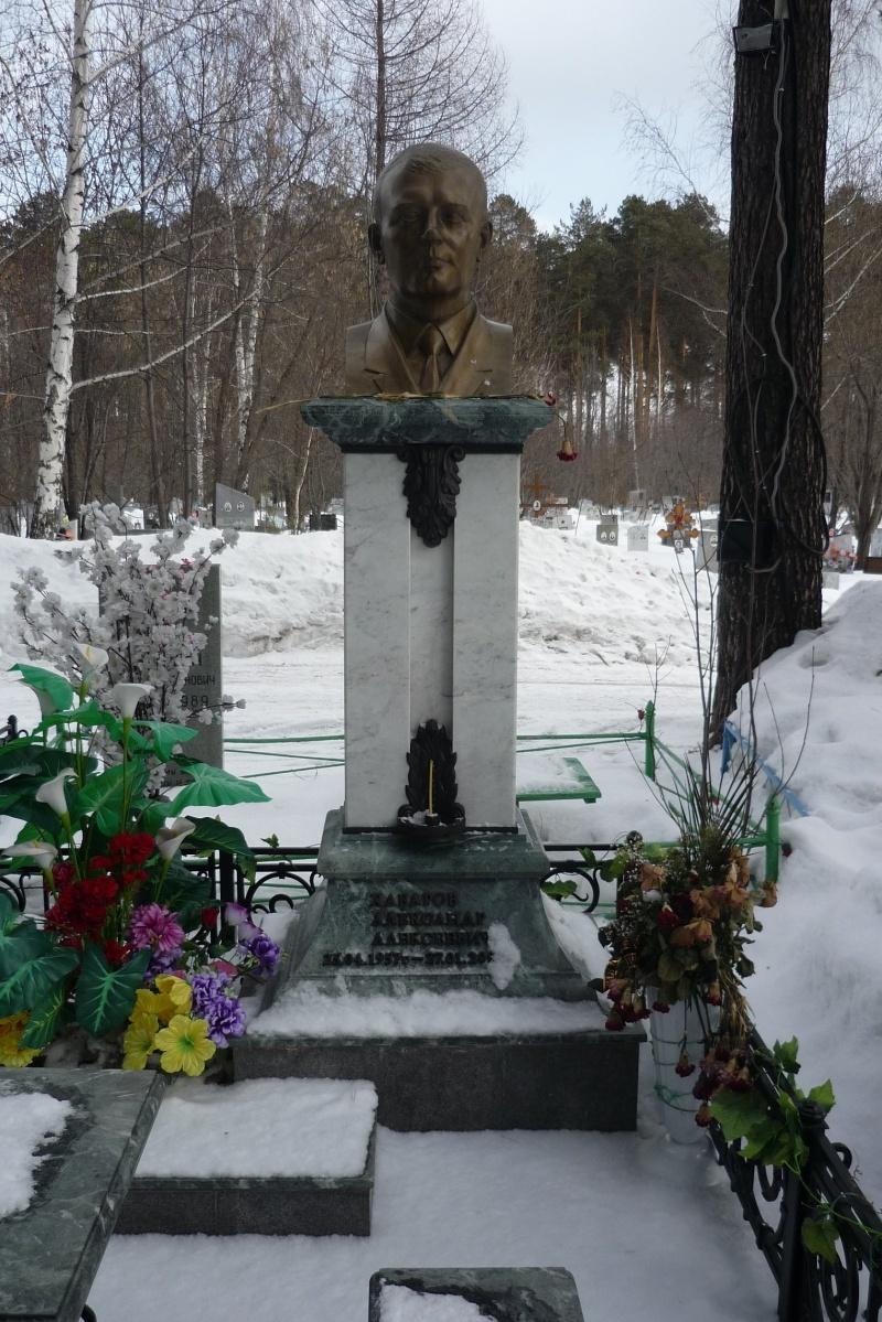 Северное кладбище - бойцы перестройки