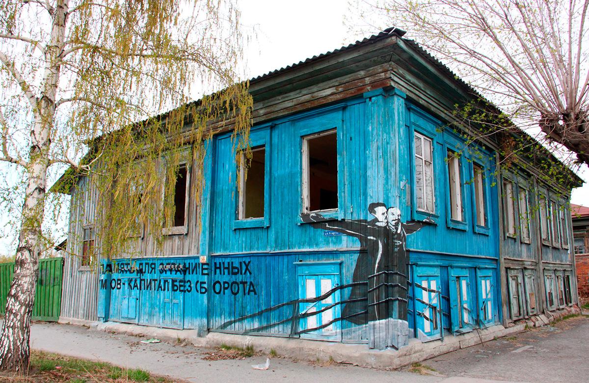Слава ПТРК переезжает в Москву