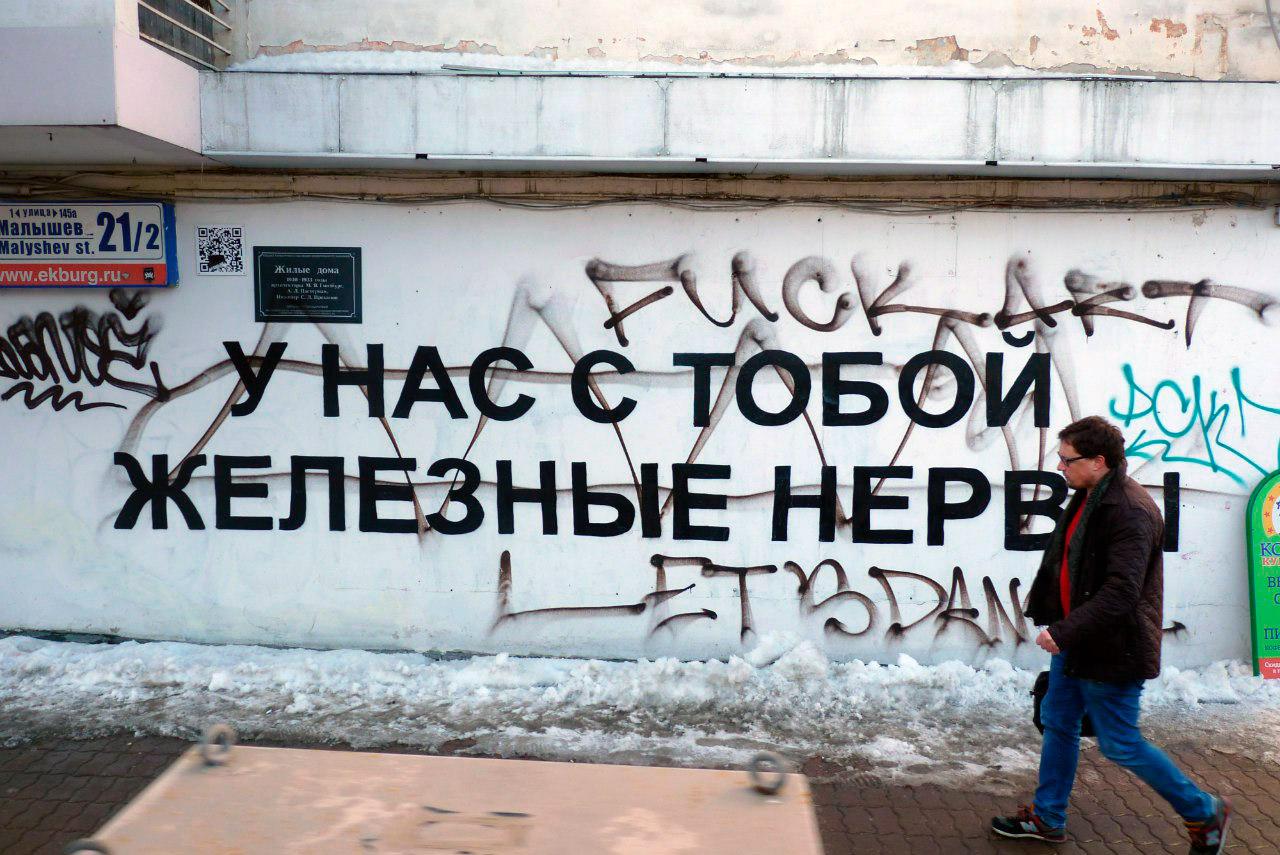 Эволюция одной стены в центре города