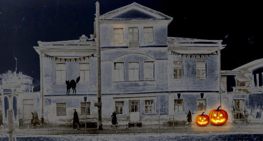 Хоррор-квест «Дом с привидениями»