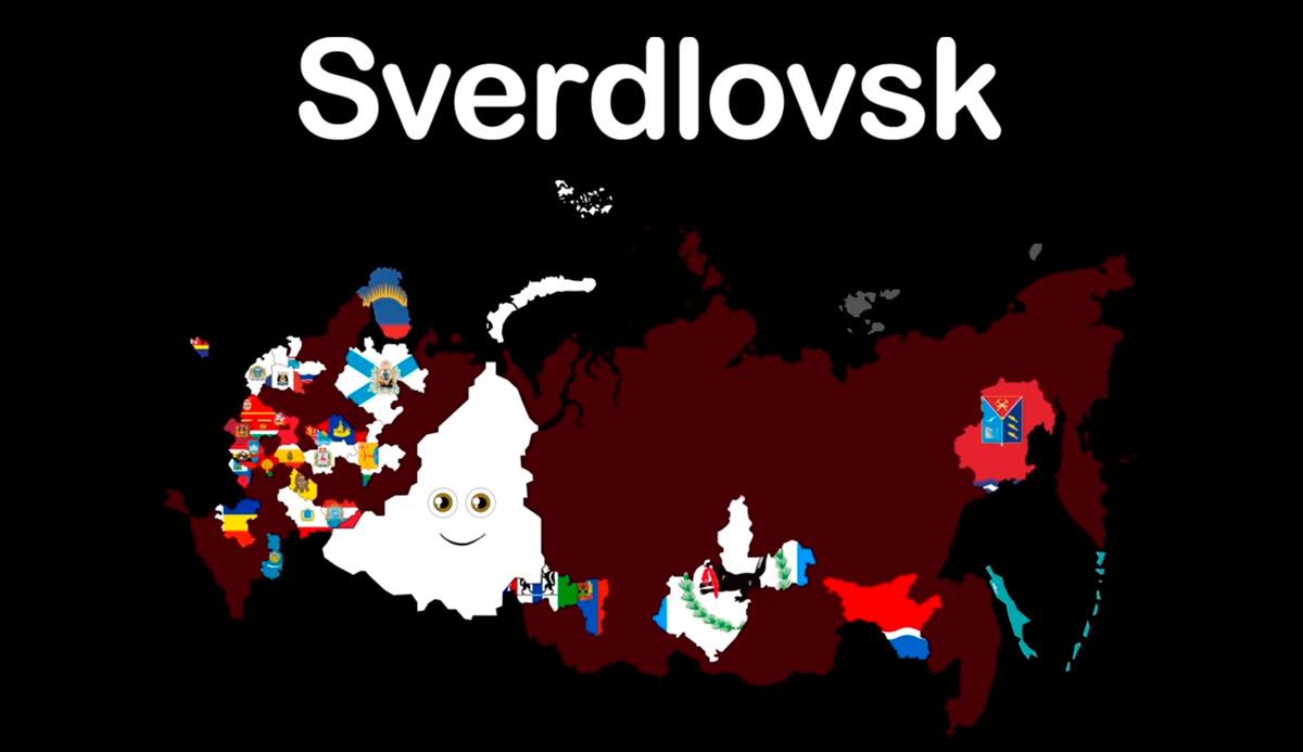 I am Sverdlovsk!