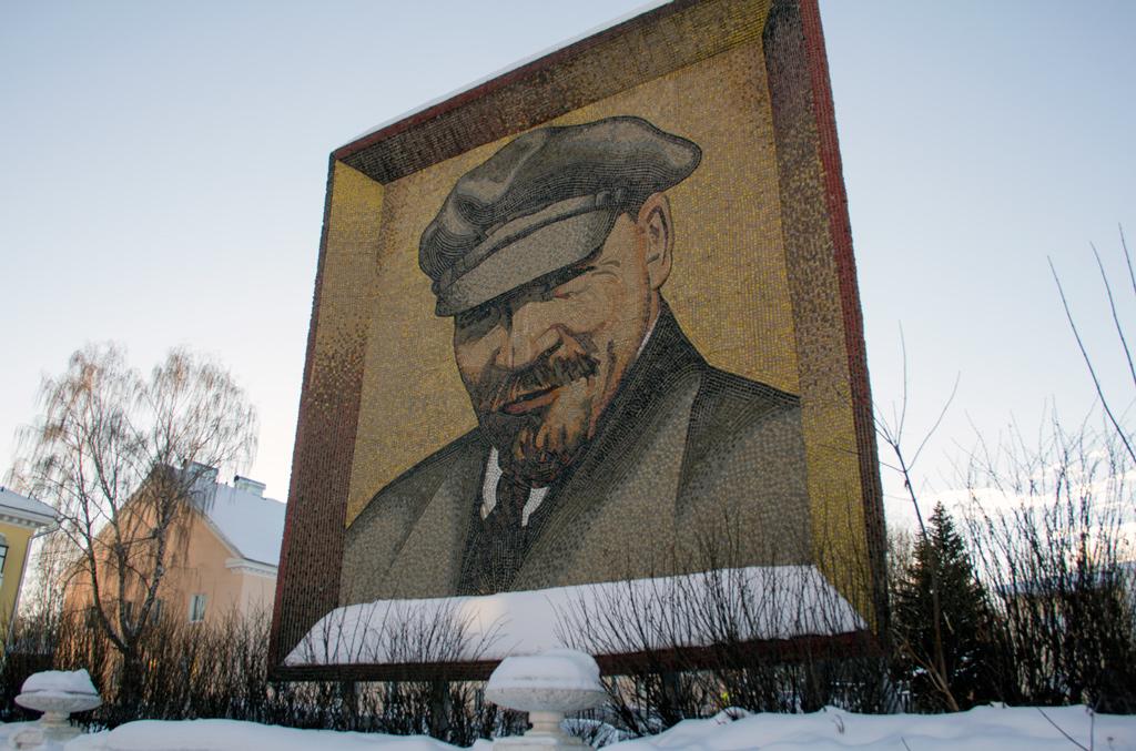 Мозаичный портрет Ленина в Дегтярске