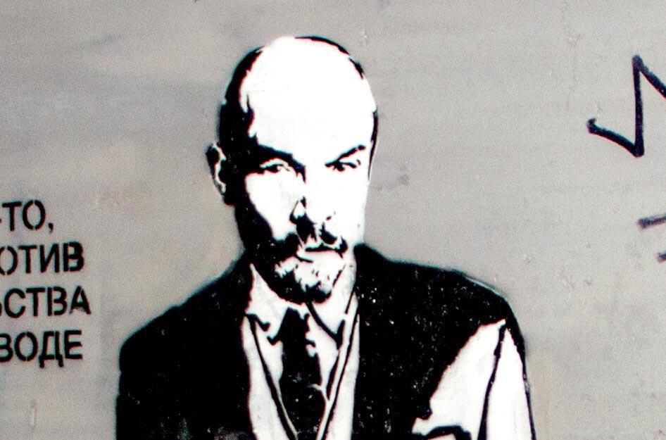 Владимир Ильич против