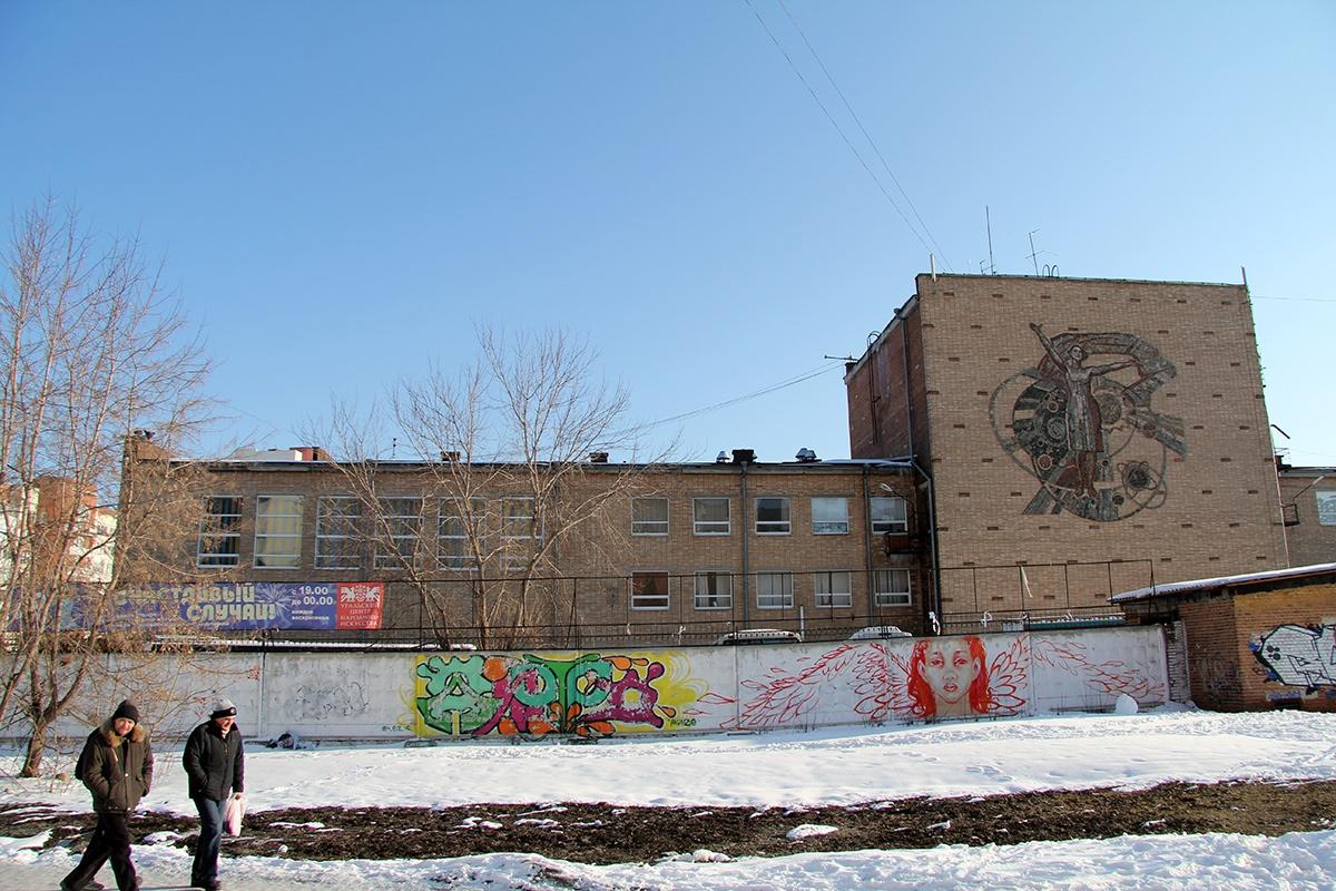 Мозаика на ДК имени Лаврова