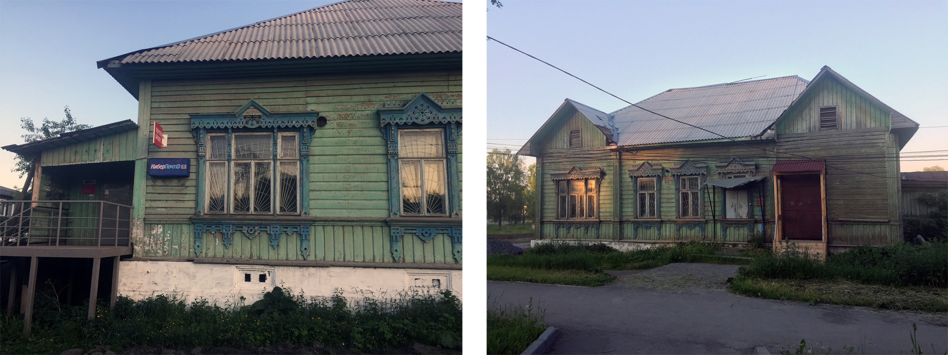 Отделение почты в дореволюционном доме управляющего заводом Строгановых