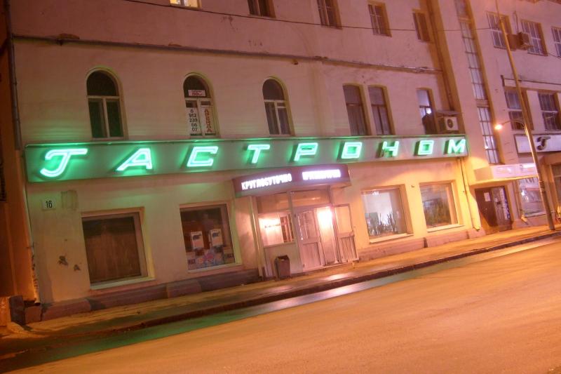 Билеты на концерт Вадима Самойлова 11 ноября 2017 года в