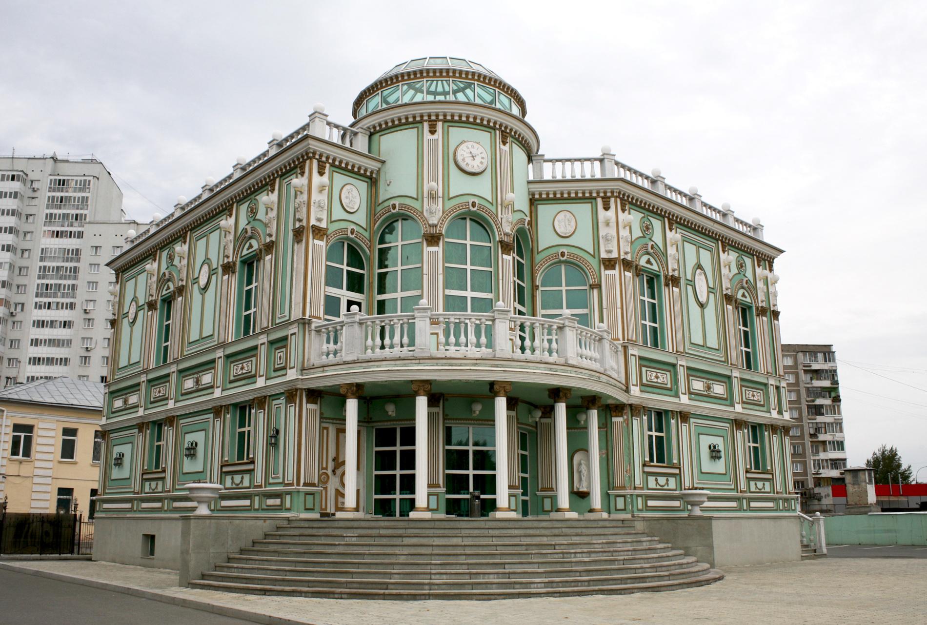 екатеринбург захват омская 115 казино рейдерский