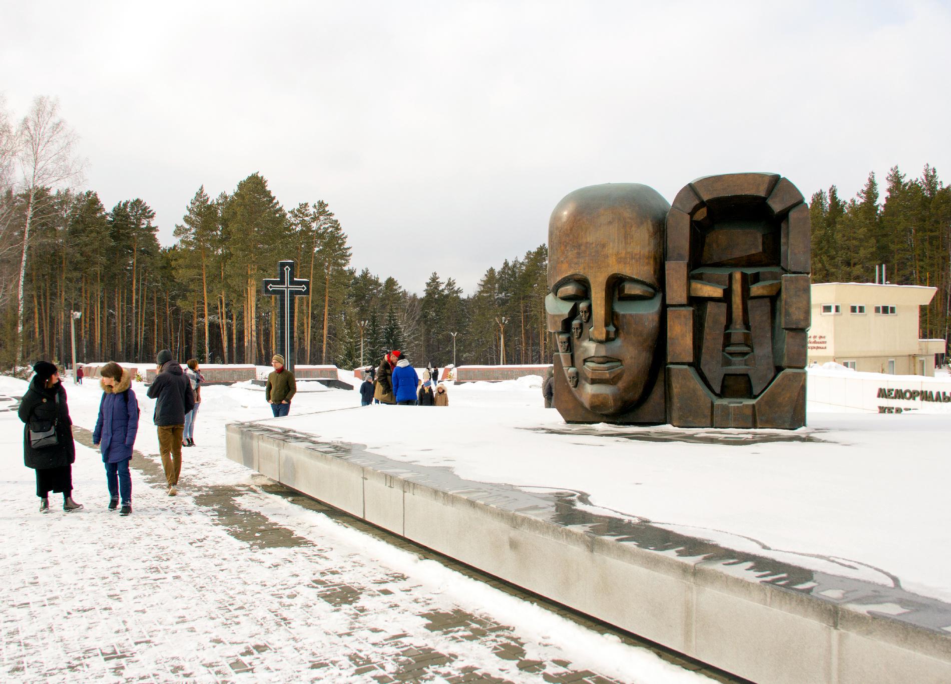 Мемориал на 12 км — «Маски скорби»