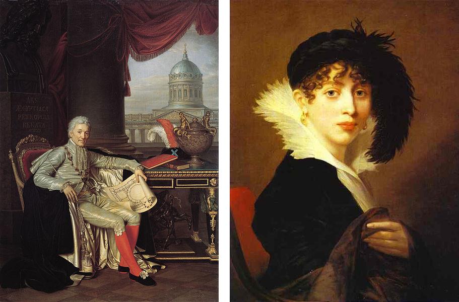 Граф А. С. Строганов и его невестка — графиня С. В. Строганова