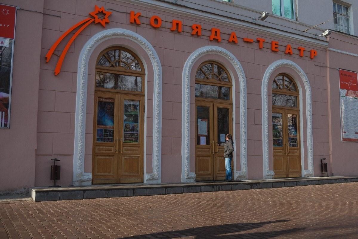Фото с официальной страницы «Коляда-театра» ВКонтакте