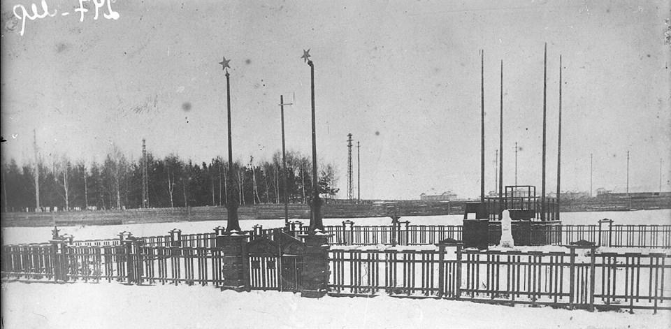 Братские могилы на пл. Уральских коммунаров, 1927-1929. ГАСО