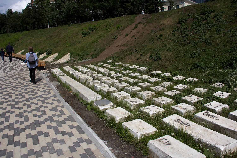Памятник клавиатуре картинки
