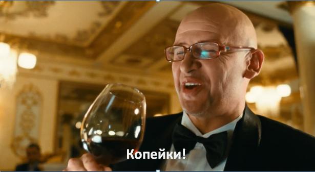 Кадр из фильма «О чём говорят мужчины»