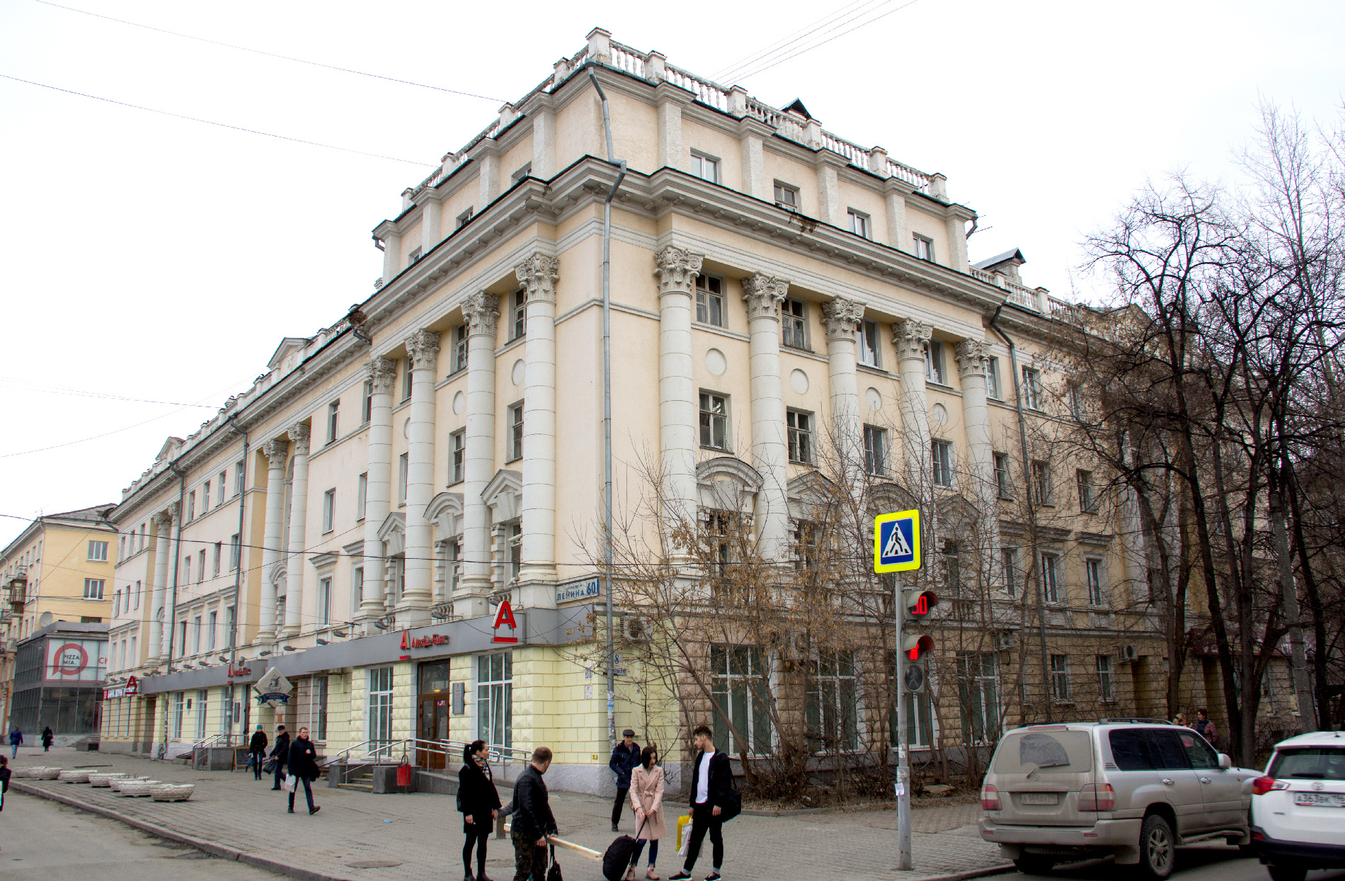 Дом по проекту архитектора Грушенко на Ленина, 60