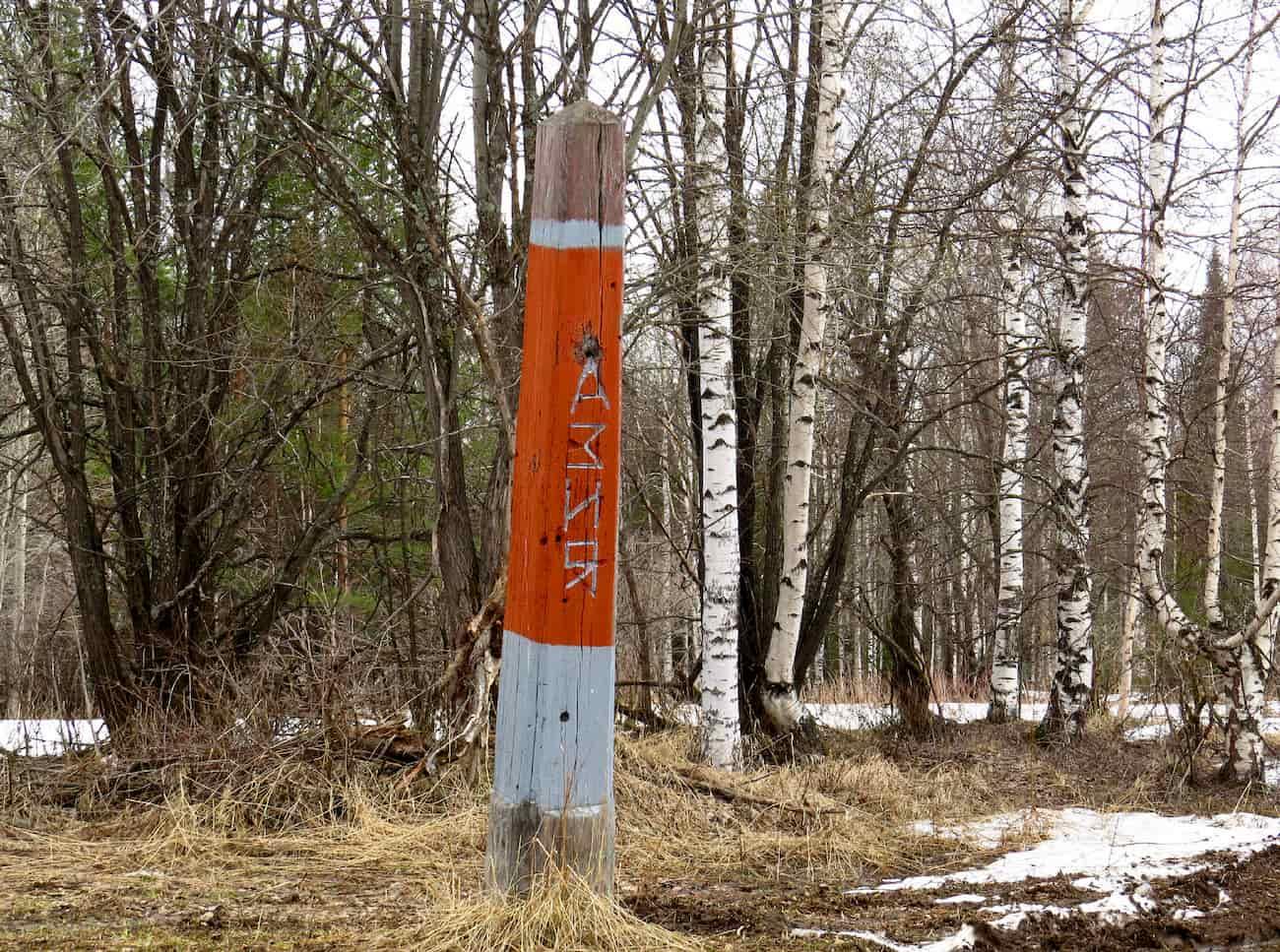 Фото: ветер423, southural.ru
