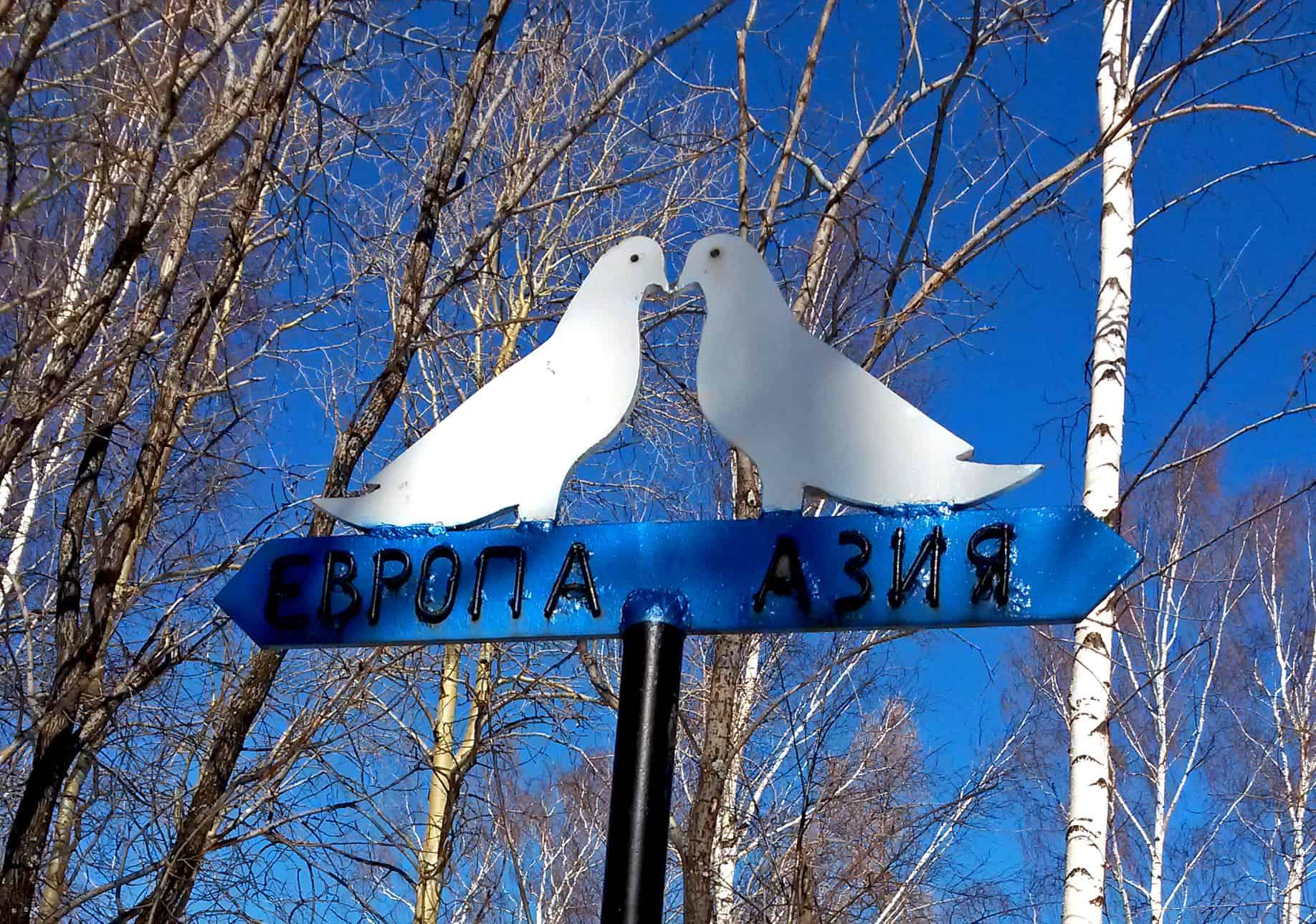 Фото: Andrey Evsegneev, Google