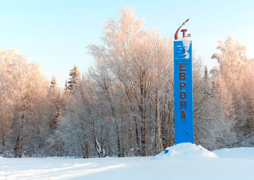 Фото: misty, historyntagil.ru