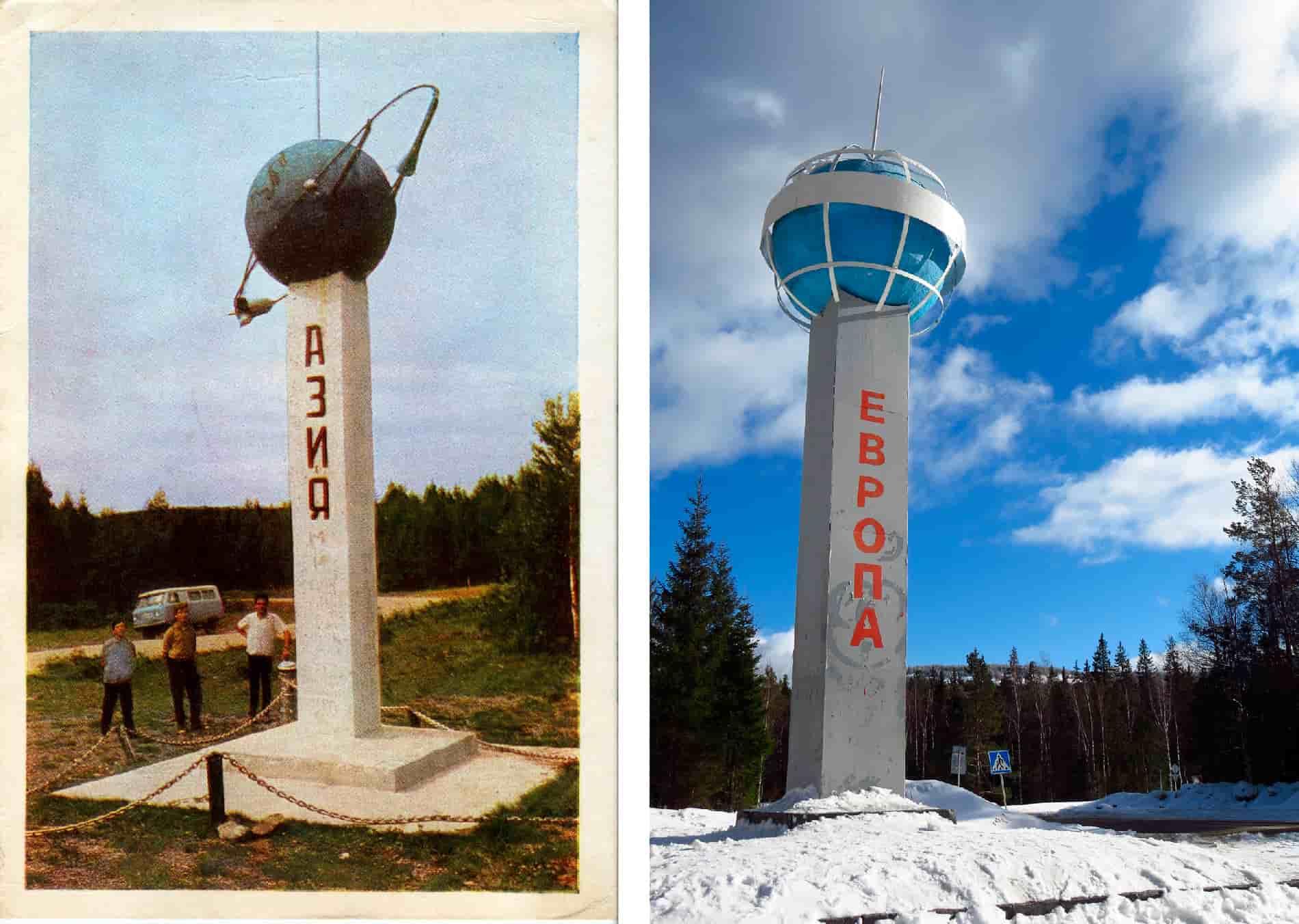 Фото: Slava Z., historyntagil.ru <span style='padding-left:250px;'> </span>  Фото: ветер423, southural.ru