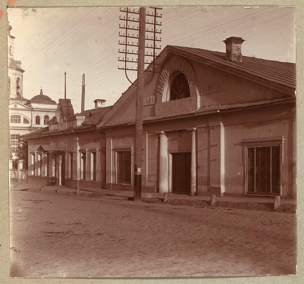 Екатеринбургская гранильная фабрика. Фото Прокудина-Горского