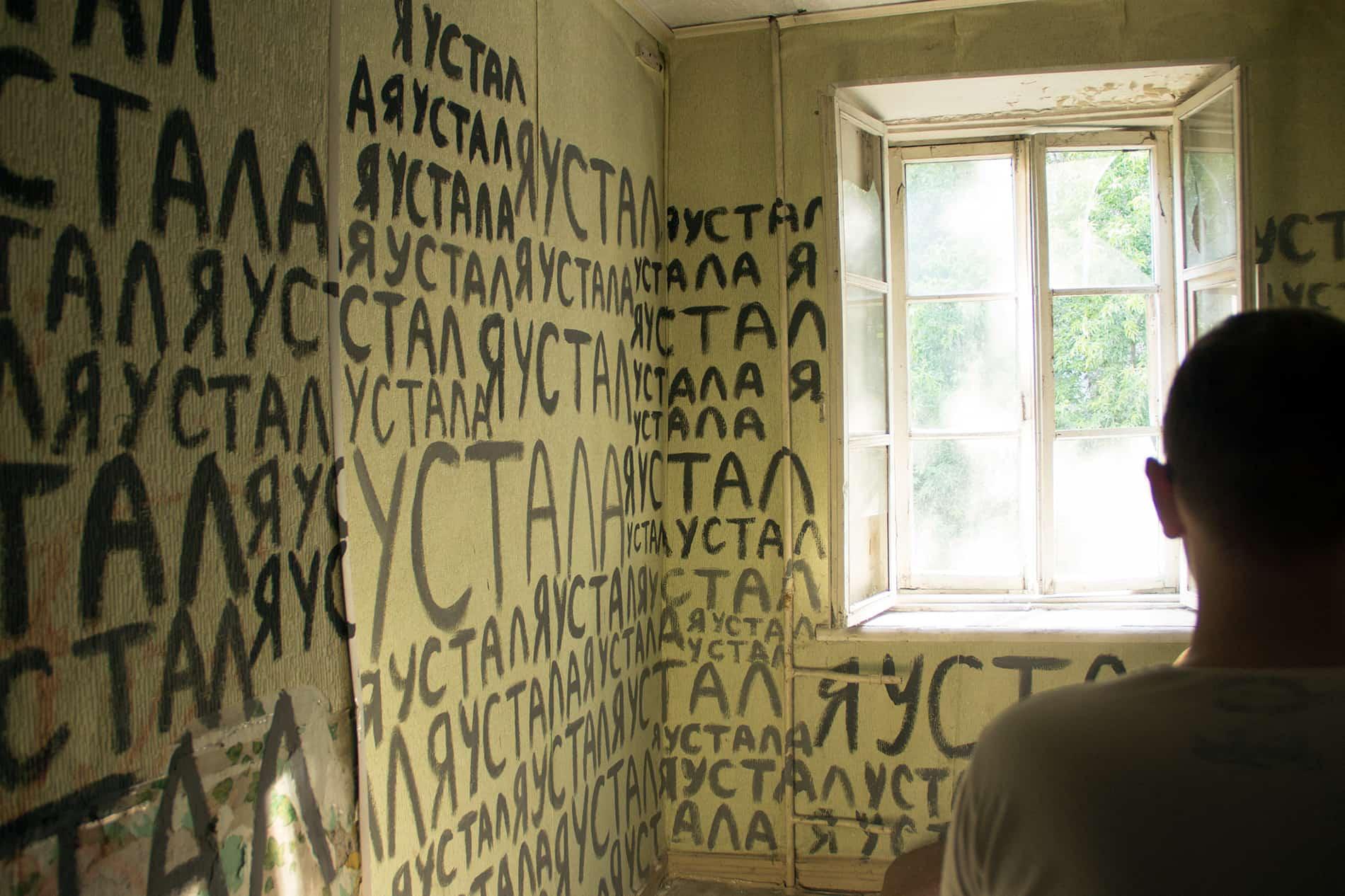 «Комната отдыха» Алёны Гурьевой