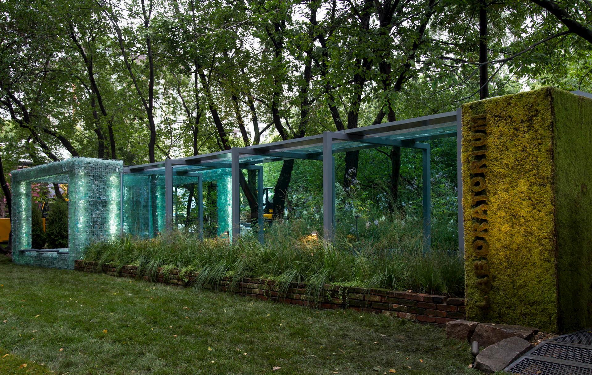 Сад «Лабораториум»
