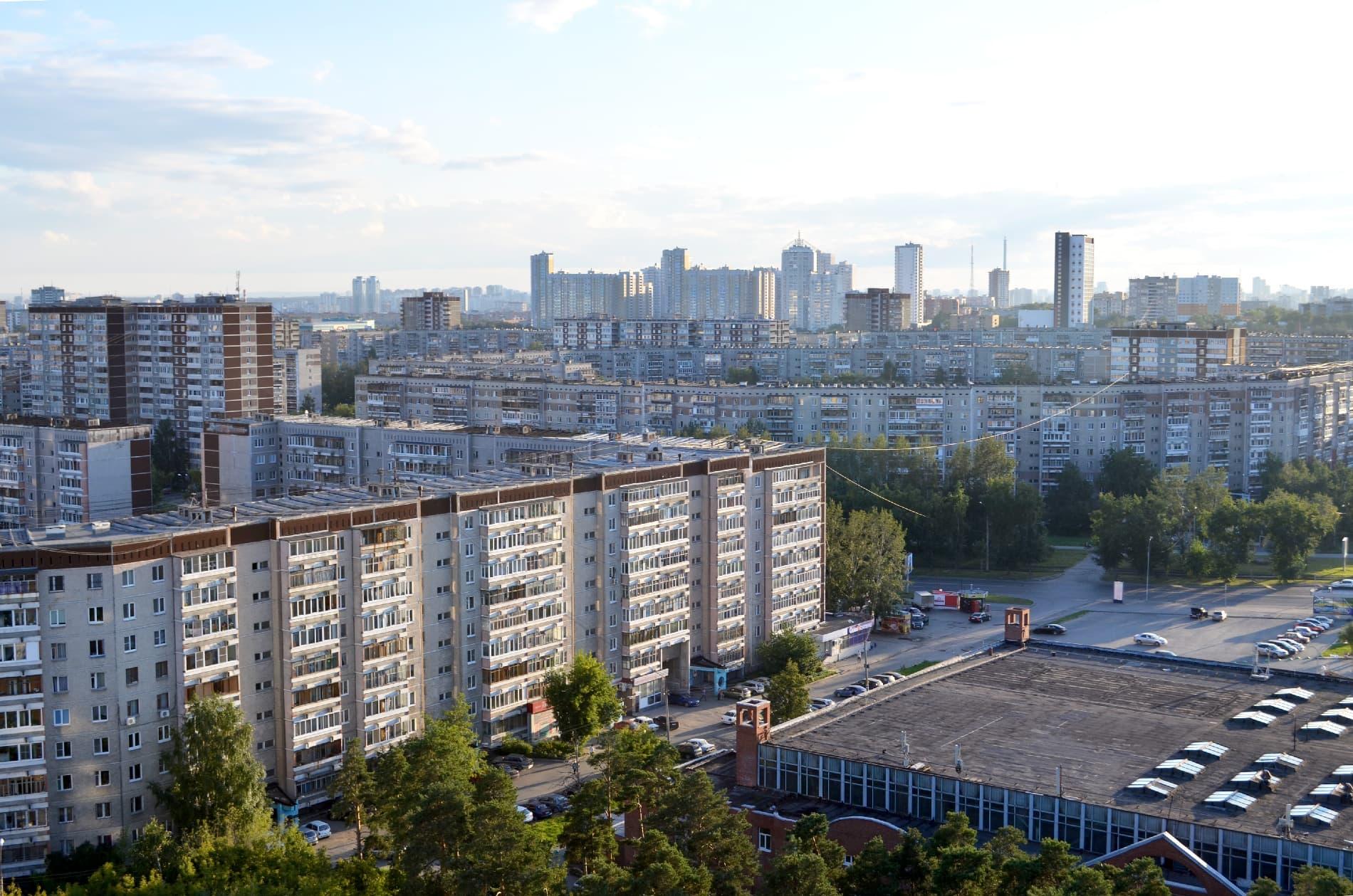 Панорама районов МЖК и ЖБИ. Фото Митрохиной Марины