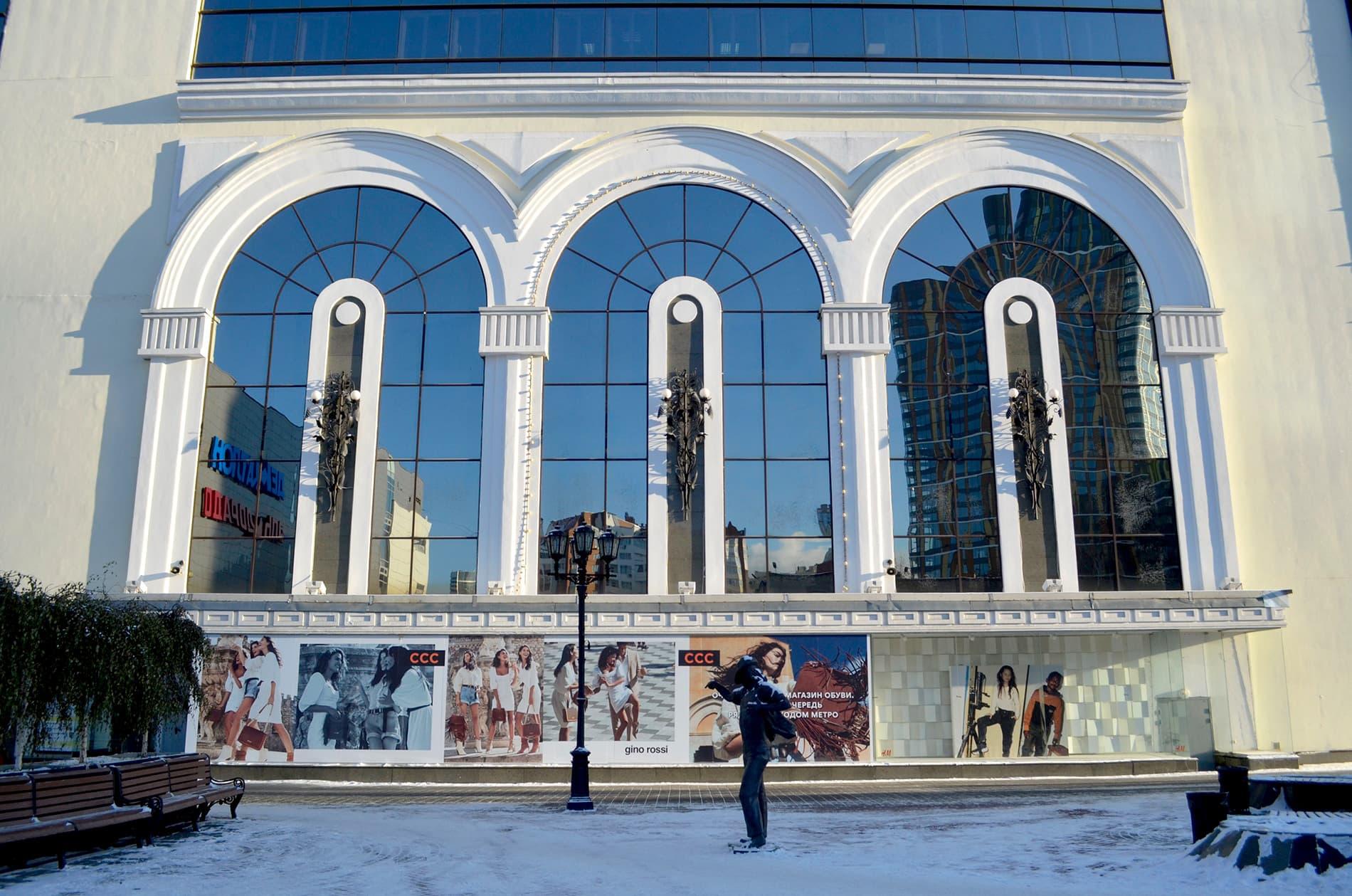 «Гринвич», фасад со стороны Вайнера