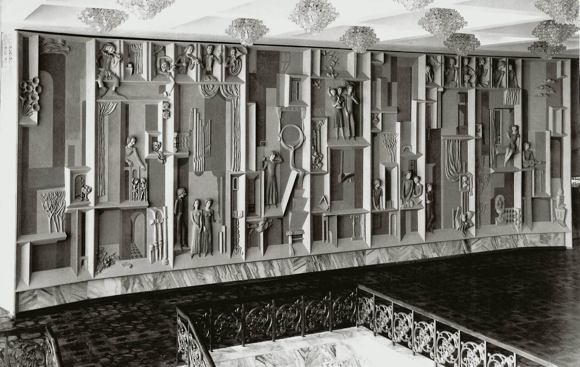 Борис Клочков, рельеф с росписью «Творчество» в фойе ДК Магнитогорска, 1979