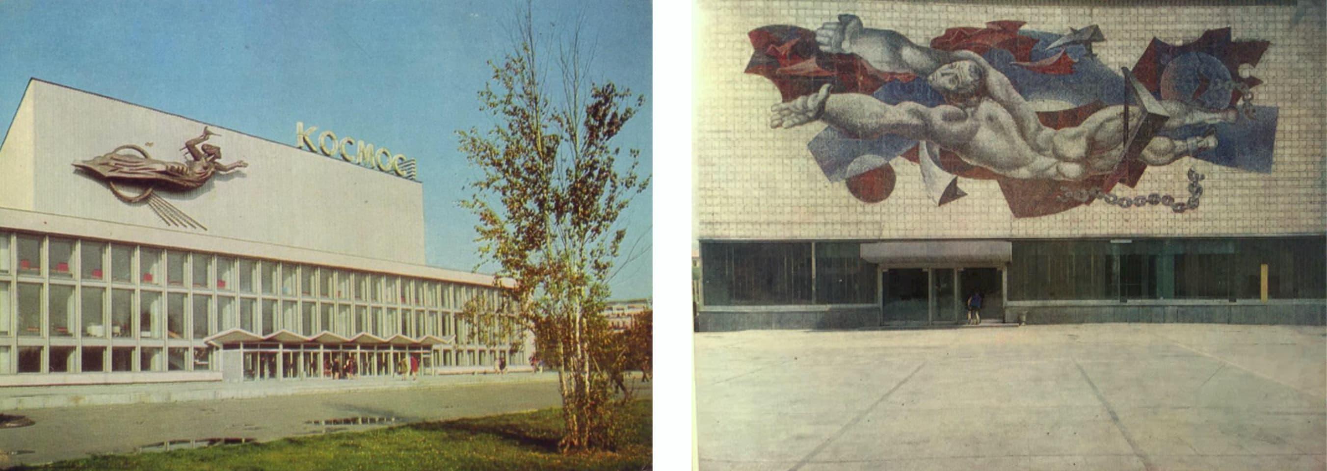 Чеканный рельеф на ККТ Космос и «Освобожденный человек» Бориса Тальберга на СК Урал