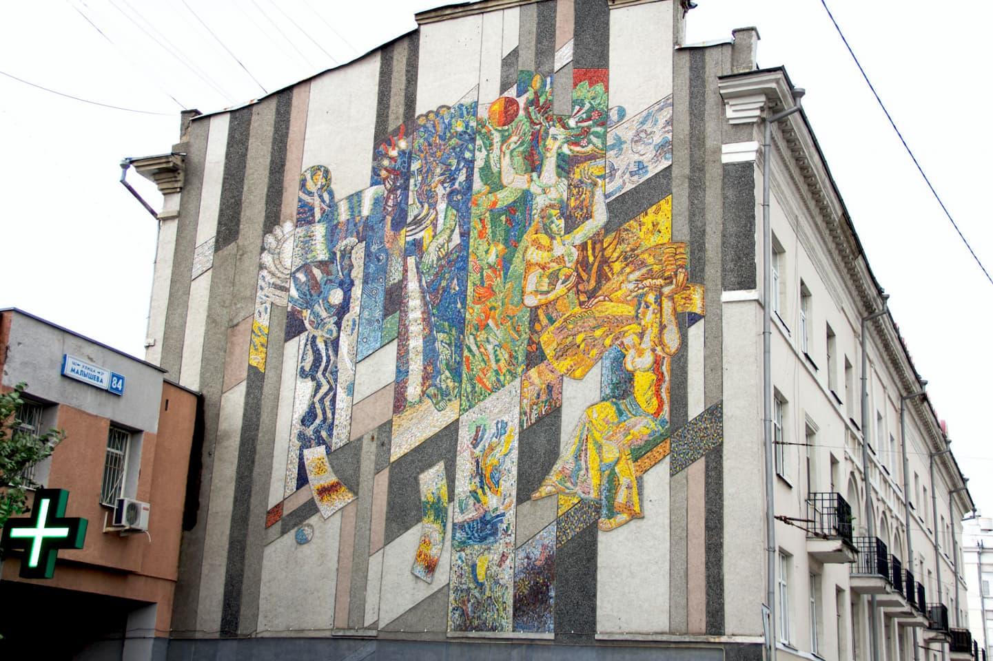 Мозаика «Времена года» Германа Метелёва